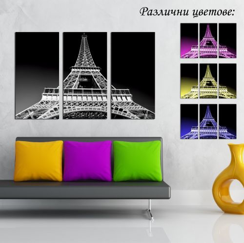 0211 Wall art decoration (set of 3 pieces) Eiffel Tower