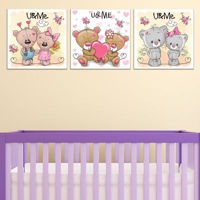 0749 Wall art decoration (set of 3 pieces) U&Me